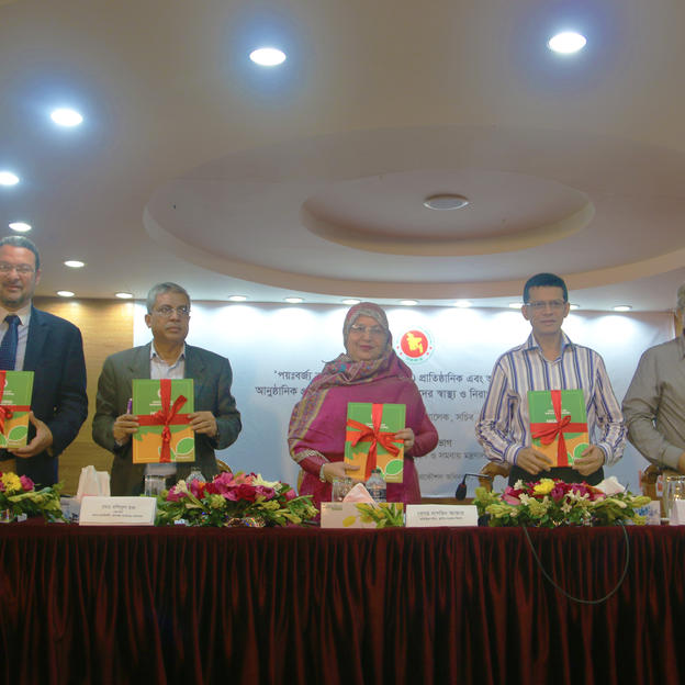 Institutional and Regulatory Framework for Faecal Sludge Management launched by the Government