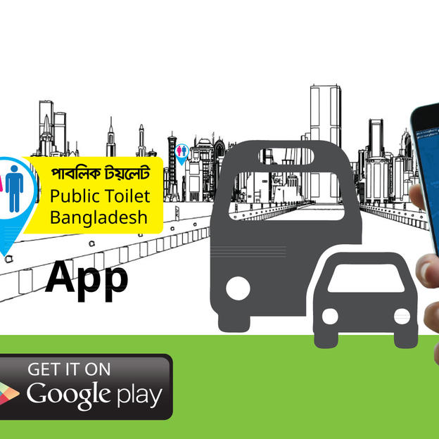 WaterAid launches country's first 'Public Toilet Bangladesh' app
