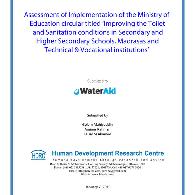 Assessment of implementation of the Ministry of Education Circular